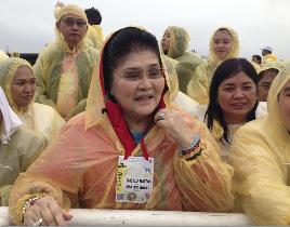 Imelda Marcos, vedova di Ferdinand Marcos, alla messa celebrata da papa Francesco a Tacloban, il 17 gennaio 2015.