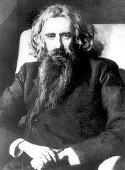 Vladimir Solovev
