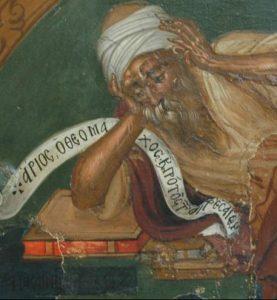 Raffigurazione di Ario